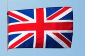 在蓝色的天空风中英文标志 — 图库照片