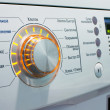Stockfoto: Washing machine