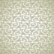Seamless fancy damask wallpaper — Stock vektor