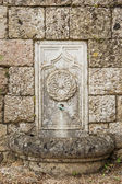 Fountain in the Wall — Stock Photo