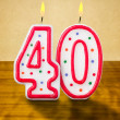 Burning birthday candles number 40 — Stock Photo #42525841