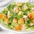 Caesar salad — Stock Photo #12639254