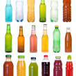 Stock Photo: Drinks in bottles