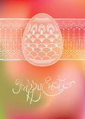 Easter egg card design with folk decoration — Vecteur
