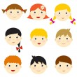 Stock Vector: Vector kid faces