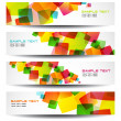 Vector Horizontal Banners — Stock Vector