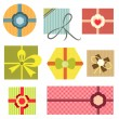 Collection of vector present boxes — Stock Vector #21286725