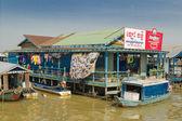 Cambodia Tonle Sap Lake. — Stock Photo