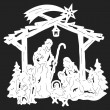 Royalty-Free Stock Photo: Nativity
