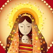 Mary and jesus — Stockfoto #13487013