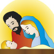 Nativity — Stock Photo #15682881