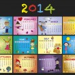 Calendar 2014 — Stock Photo #31959585