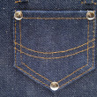Jeans Pocket — Stock Photo #14816155