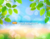Sunny texture — Stock Vector