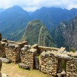 Ruins Machu Picchu — Stock Photo