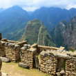 Royalty-Free Stock Photo: Ruins Machu Picchu