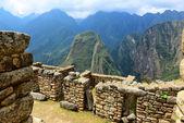Ruins Machu Picchu — Stock Photo