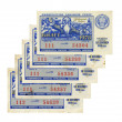 Old Soviet lottery tickets, isolated on white background — Stock Photo #21414467