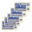Old Soviet lottery tickets, isolated on white background — Stock Photo #21414487
