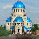 Постер, плакат: Temple of the Holy Trinity in the walnut Borisov
