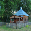 Стоковое фото: Chapel dedicated to St. Nicholas