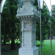 Постер, плакат: The memorial column in honor of the liberation of the peasants f