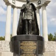 Постер, плакат: The monument to Alexander II in Moscow