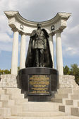 The monument to Alexander II in Moscow — ストック写真