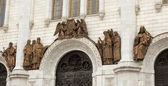 The bas-relief of the temple of Christ the Savior in Moscow — Stockfoto