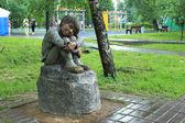 """Rzeźba """"chłopiec"""". moskwa. — Zdjęcie stockowe"""