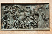 Bas-relief of the martyr Hermogenes — Stock Photo