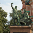 Stock Photo: Monument citizen Minin and Prince Pozharsky
