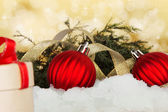 Holiday gift with christmas eve branch. New year traditional dec — Stock Photo