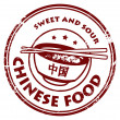 Royalty-Free Stock Vector Image: Chinese Food stamp