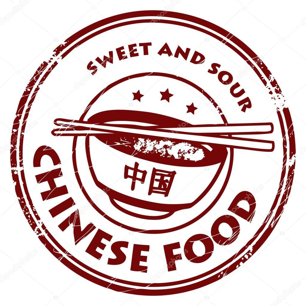 中国食品券 — 图库矢量图像08