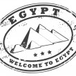 Egypt stamp - Stock Vector