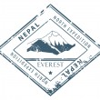 Nepal stamp — Stock Vector