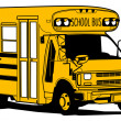 Stock Vector: Old School Bus