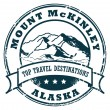 Monte mckinley, sello de alaska — Vector de stock