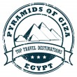 Pyramids of Giza stamp — Vettoriali Stock