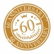Stock Vector: Stamp 60 anniversary