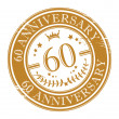Stamp 60 anniversary — Stock Vector