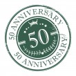 Stock Vector: Stamp 50 anniversary