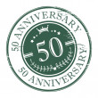Stamp 50 anniversary - Stock Vector