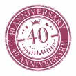Stamp 40 anniversary - Stock Vector