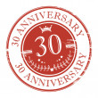 Stamp 30 anniversary - Stock Vector