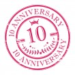 Stamp 10 anniversary - Stock Vector