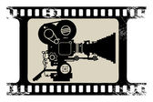 Retro film camera — Stock Vector
