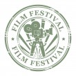 Film Festival stamp — Stock Vector #13663459