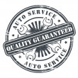 Car service stamp — Stock Vector